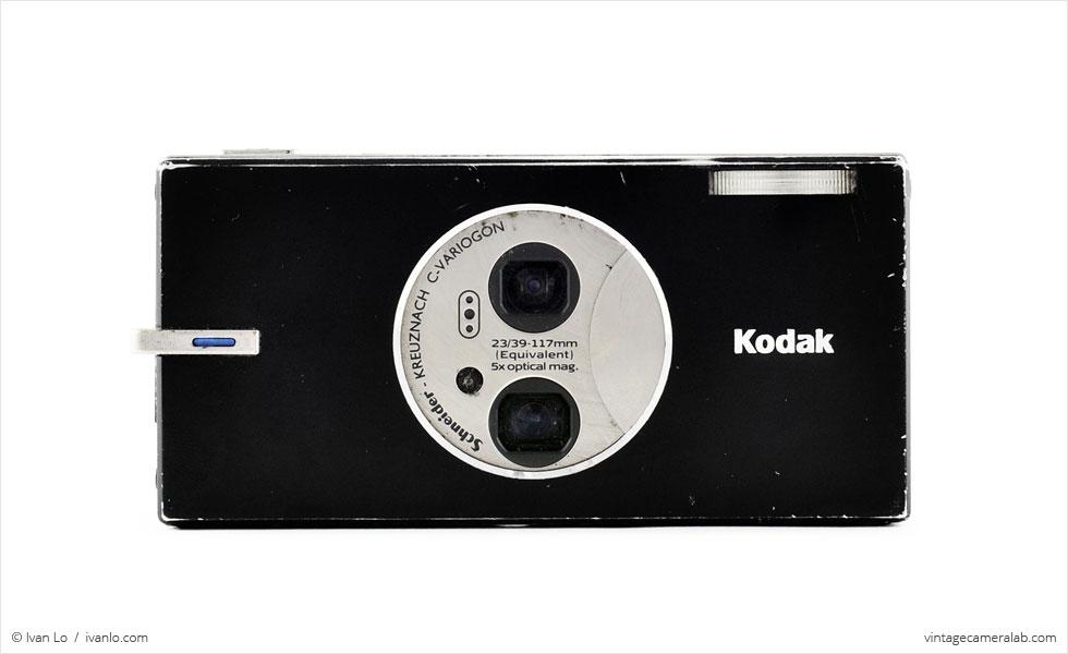 Kodak EasyShare V570 (front view, open)