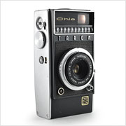 Read about the Taron Chic camera on Vintage Camera Lab