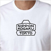 Buy a vintage Nikon logo T-shirt on Vintage Camera Lab
